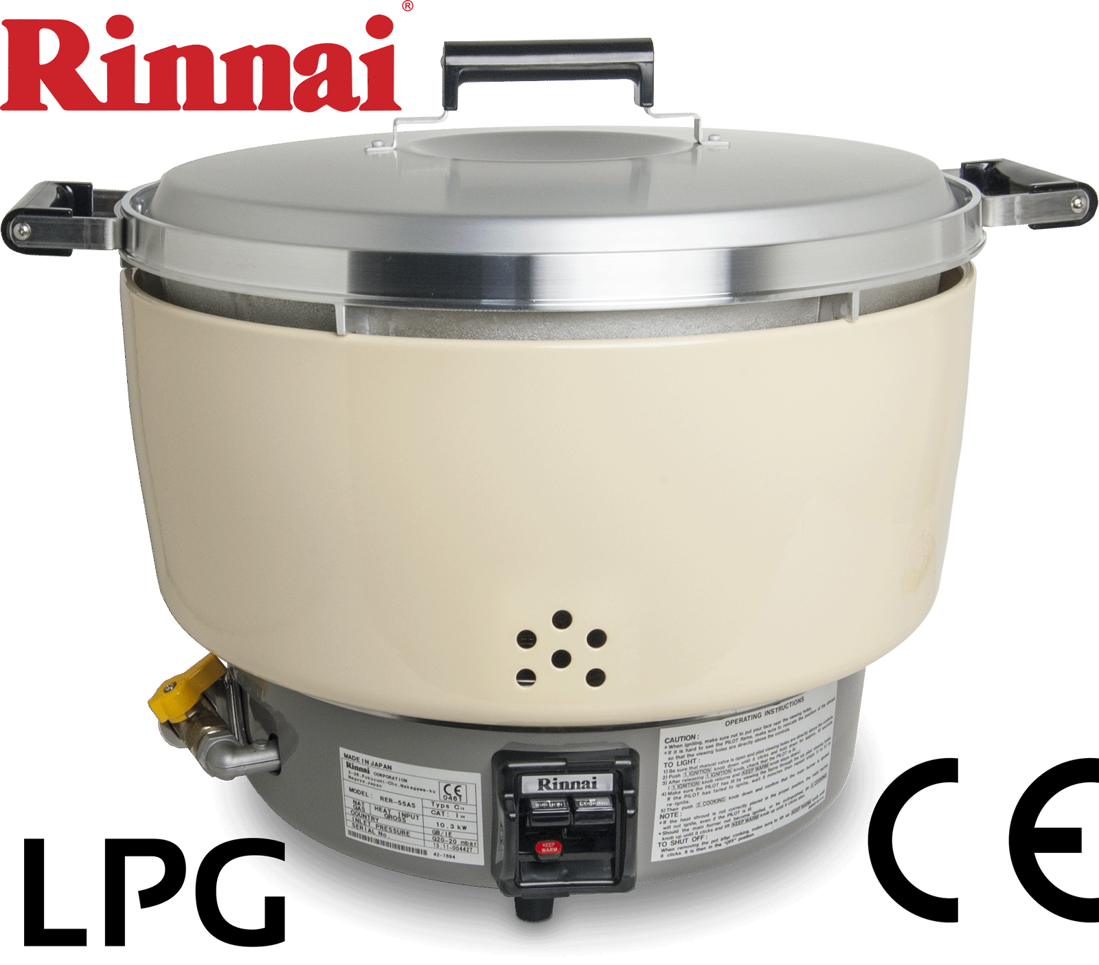 Gas rice cooker 0