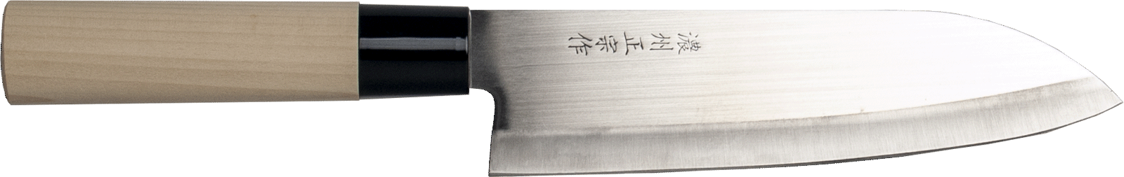 Japanese knife, Satake 0