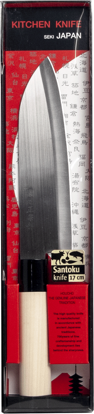 Japanese knife, Satake 1